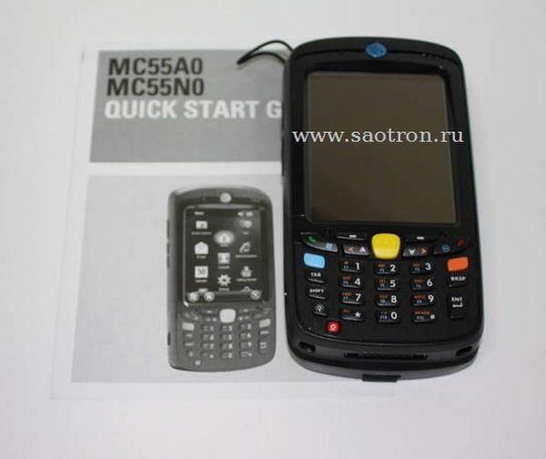 MC5574-P7CDKRRA7WR
