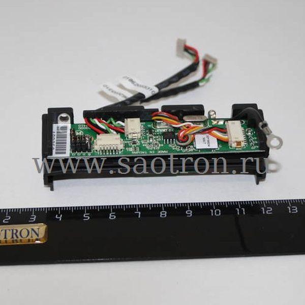 Ридер магнитных карт Posiflex для клавиатур на 1-2 дорожки, USB Posiflex A11050