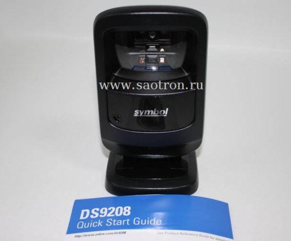 DS9208-SR4NNR01BE
