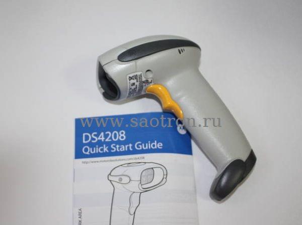 Сканер штрих-кода Zebra / Motorola Symbol DS 4208 (черный, ТРЕБУЕТСЯ кабель, подставка) Motorola Symbol DS4208-SR00007WR