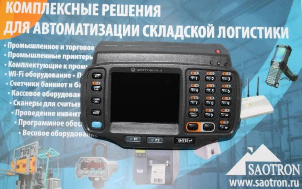 Терминал Zebra / Motorola Symbol WT41N0 N2S27ER (WLAN, Stand. battery, Color display (non touch), 512MB/2Gb, Win CE 7.0, 2 tap, БЕЗ СКАНЕРА)