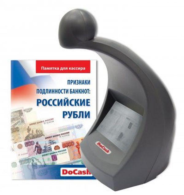 Просмотровый детектор DoCash DVM Lite D (ИК, ЖК дисплей (сенсорный)) DoCash DCH05035