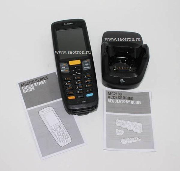 Комплект терминала Zebra / Motorola Symbol K MC2180 AS01E CRD (терминал, кредл, БП, кабеля) (с чтением ШК ЕГАИС)