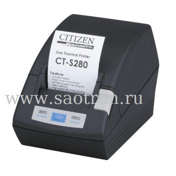 Чековый принтер Citizen CT S280 (RS232, черный)