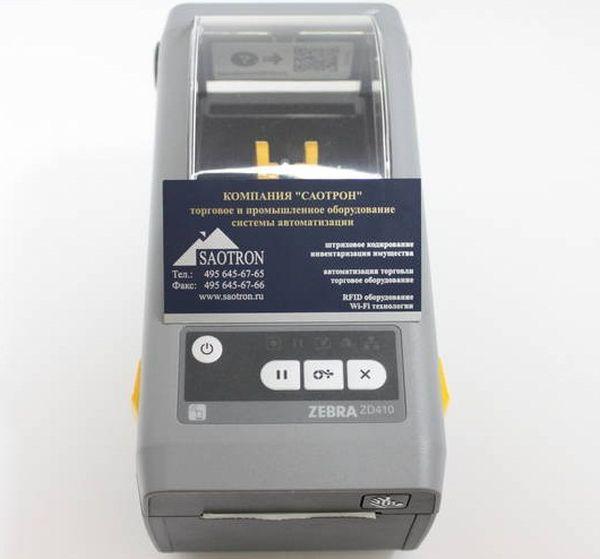 ZD41023-D0EM00EZ