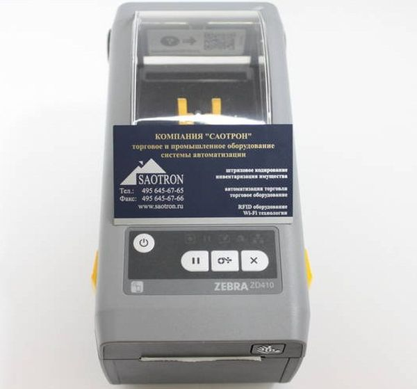 Термопринтер этикеток Zebra ZD410 (300 dpi,USB,bluetooth)