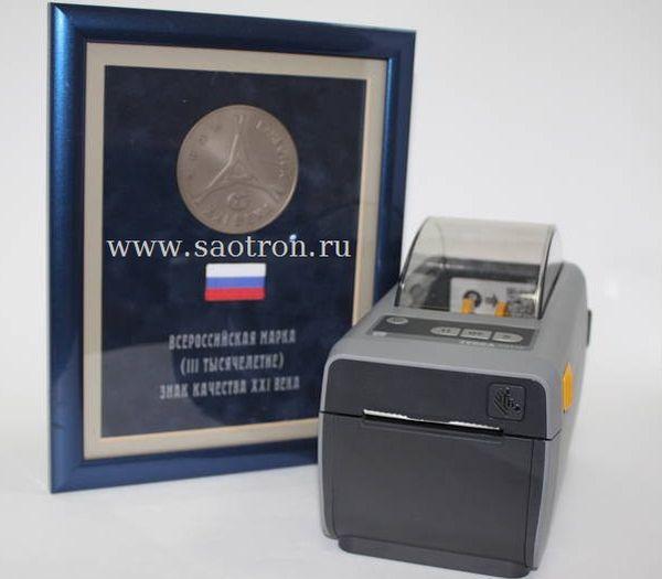 Термопринтер этикеток Zebra ZD410 (300 dpi,USB,bluetooth,Сетевая карта 10/100 Ethernet) Zebra ZD41023-D0EE00EZ