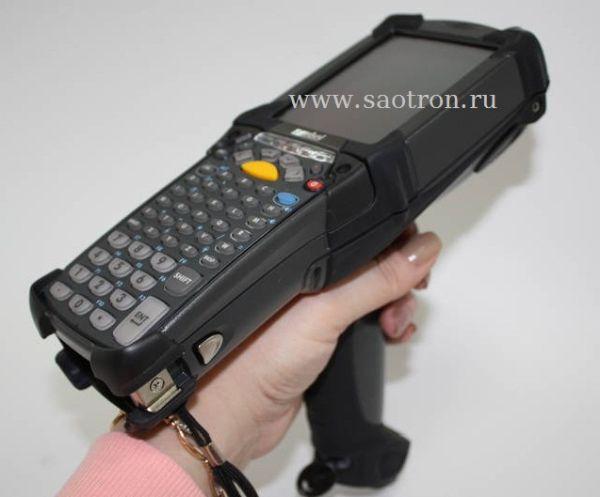 MC92N0-GJ0SYAYA6WR