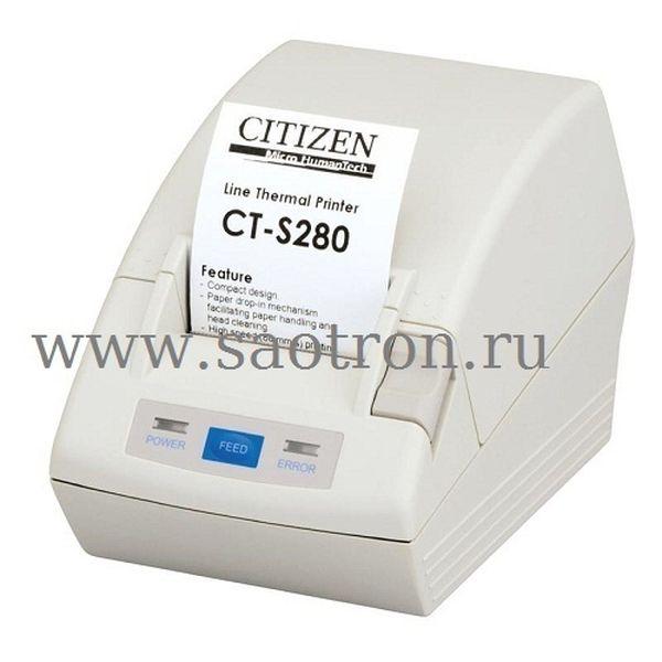 Термопринтер этикеток Citizen CT-S281 (Label, USB, 230V, Incl. external PS, white, Этикеточная версия) Citizen CTS281UBEWHPLM1