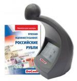 ИК, ЖК дисплей сенсорный, DCH05035 DCH05035