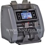 5 валют NEW, DORS800Multi DORS800Multi