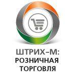 Программное обеспечение : Розничная торговля PROF, LM122661 LM122661