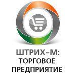Программное обеспечение : Торговое предприятие 5 (базовая версия), LM115430 LM115430