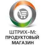 Программное обеспечение : Продуктовый магазин, LM122656 LM122656