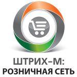 Программное обеспечение : Розничная сеть, LM122637 LM122637