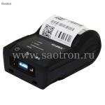 MX-30i   RS232, USB, Bluetooth, 72мм, ЖК дисплей, MX30i MX30i