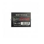 i6300   Battery 3.8V 4000mAh для  i6300, MC6300-ACCBTRY4000 MC6300-ACCBTRY4000
