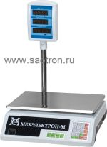 ВР4900-05   НПВ:15 кг, светодиодный дисплей, стойка, ВР-4900-15-2Д-СДБ-05 ВР-4900-15-2Д-СДБ-05