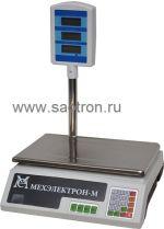 НПВ:15 кг, ЖК дисплей, стойка, ВР-4900-15-2Д-САБ-05 ВР-4900-15-2Д-САБ-05