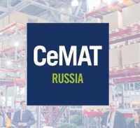 Компания Саотрон и Zebra на CeMAT 2017