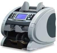 Magner 150 Digital cчётчик банкнот с полноценной проверкой подлинности