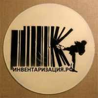 Штриховой код или штрих-код расшифровка