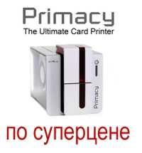 Полноцветный карт-принтер Primacy от EVOLIS