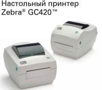 Новые принтеры Zebra серии GC420 доступны к заказу