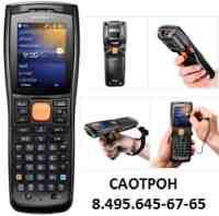Pidion предложили рынку новую модификацию BIP-7000