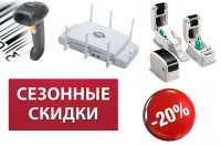 Акция на оптовые закупки оборудования
