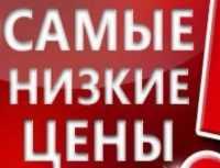 Компания САОТРОН объявлет дополнительные скидки на июнь
