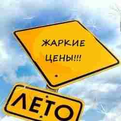 В САОТРОН