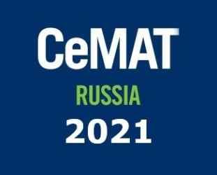 Компания «САОТРОН» участвует в международной выставке CeMAT RUSSIA TRANSPACK.